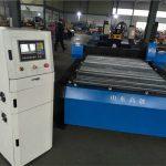 1325 máy cắt plasma cnc mã g chất lượng cao