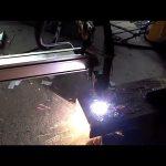 1530 máy cắt plasma cnc cầm tay tự động giá rẻ