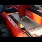 1530 Máy cắt ngọn lửa plasma cầm tay 100A