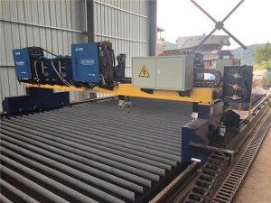 Máy cắt plasma đôi ổ trục CNC để cắt dây chuyền sản xuất dầm thép H
