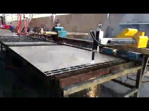Máy cắt thép kim loại mini cầm tay ngọn lửa, giá máy cắt plasma