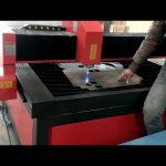 chi phí thấp chính xác cao máy cắt plasma kim loại cnc